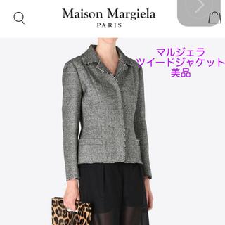 マルタンマルジェラ(Maison Martin Margiela)のmaison martin margiela テーラードジャケット(テーラードジャケット)