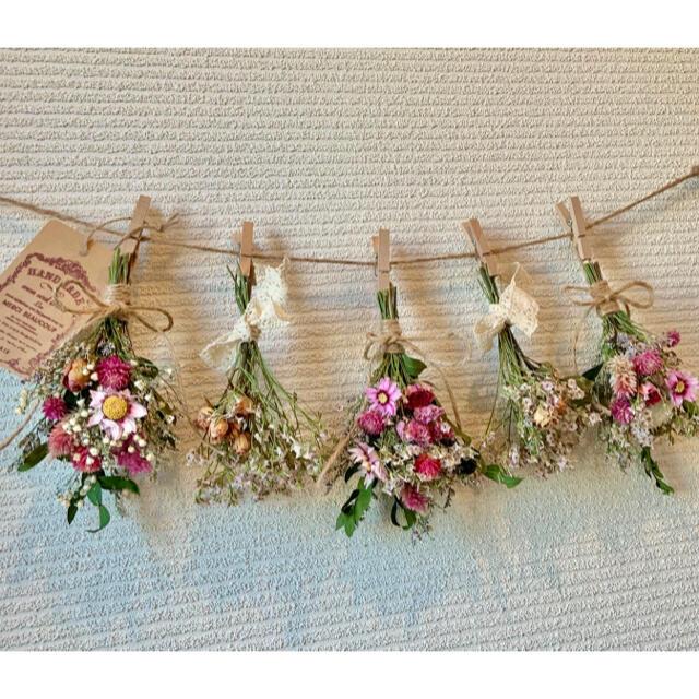 お花たっぷりドライフラワー スワッグ ガーランド❁136ピンク薔薇ローズ 花束 ハンドメイドのフラワー/ガーデン(ドライフラワー)の商品写真