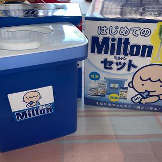 アカチャンホンポ(アカチャンホンポ)のMilton ミルトン 箱付き 錠剤28錠 おまけ付き(哺乳ビン用消毒/衛生ケース)
