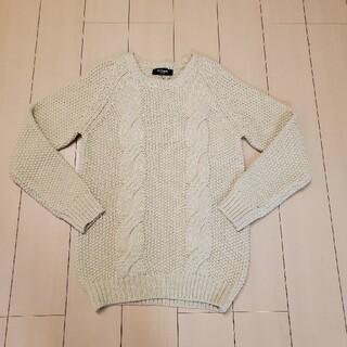 ウノピゥウノウグァーレトレ(1piu1uguale3)の⭐1PIU1UGUALE3/ウノピュウノ⭐新品 オフホワイトセーター(ニット/セーター)