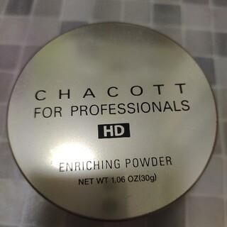 チャコット(CHACOTT)のチャコット フォー プロフェッショナルズ エンリッチングパウダー 771 (フェイスパウダー)