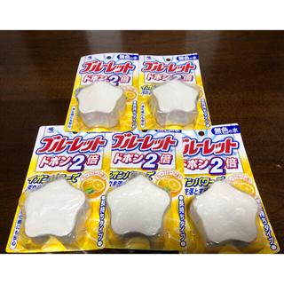 コバヤシセイヤク(小林製薬)のブルーレット ドボン2倍 5個セット(その他)