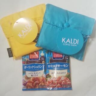カルディ(KALDI)のカルディ エコバッグ + シーズニング(エコバッグ)