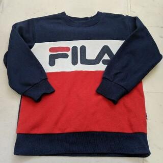 フィラ(FILA)のフィラ トレーナー 140(その他)