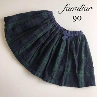 familiar - ファミリア チェック スカート 90 リボン familiar ミキハウス