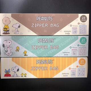 ピーナッツ(PEANUTS)の【確認済商品】スヌーピー  ジップロック6柄合計10枚(収納/キッチン雑貨)