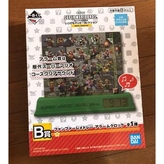 バンダイ(BANDAI)の【ちはる8122さま専用】スーパーマリオ 一番くB賞 とD賞新品 未開封品 時計(置時計)