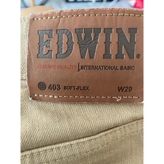 エドウィン(EDWIN)のパンツ(カジュアルパンツ)