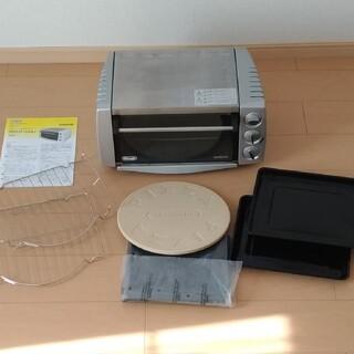 デロンギ(DeLonghi)のコンベクションオーブン(調理機器)