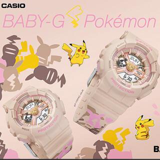 ベビージー(Baby-G)のCASIO  BABY-G ピカチュウコラボ BA-110PKC-4AJR(腕時計)