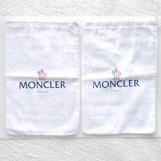 モンクレール(MONCLER)のモンクレール 靴袋 収納袋 2枚セット(その他)