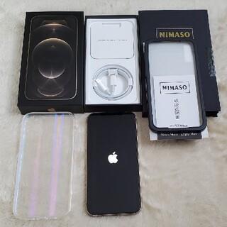 アイフォーン(iPhone)の【ほぼ新品】iPhone 12 Pro ゴールド 128GB Simフリー(スマートフォン本体)