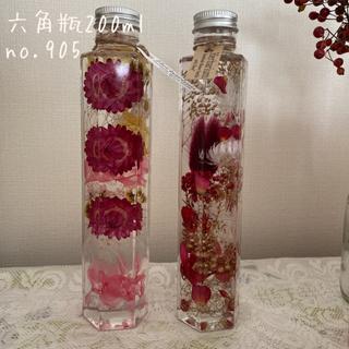 no.905【簡単なラッピング付き!】ハーバリウム レッド&ピンク(その他)