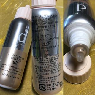 ディープログラム(d program)のd プログラム   日焼けどめ 美容液 下地 敏感肌 ニキビ 乾燥 マスク肌荒れ(BBクリーム)