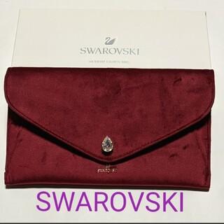 スワロフスキー(SWAROVSKI)のSWAROVSKIバッグ ノベルティ 新品未使用!(ノベルティグッズ)