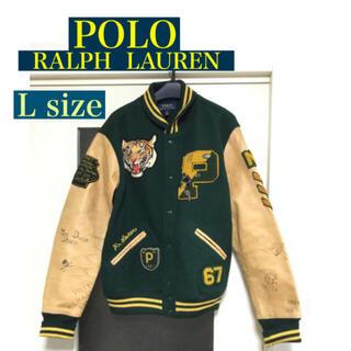 ポロラルフローレン(POLO RALPH LAUREN)のHKR様 専用(レザージャケット)
