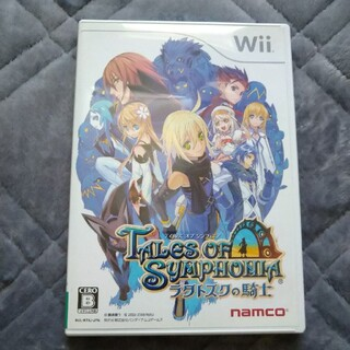 Wiiソフト TALES OF SYMPHONIA ラタトスクの騎士(家庭用ゲームソフト)