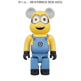メディコムトイ(MEDICOM TOY)のBE@RBRCK BOB ミニオンズ 400%(キャラクターグッズ)