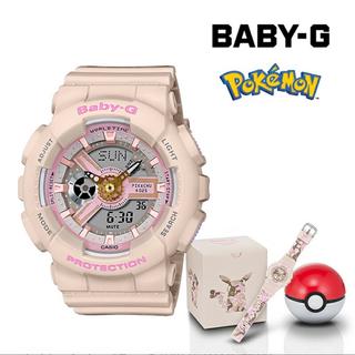 ベビージー(Baby-G)のCASIO Baby-G BA-110PKC-4AJR ピカチュウコラボモデル(腕時計)