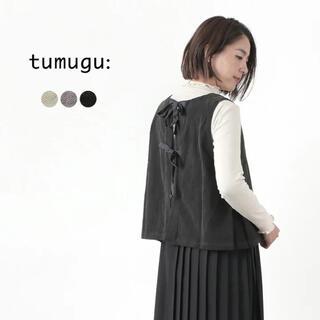 ツムグ(tumugu)のTUMUGUソフトコーデュロイ 2WAY ベスト (ベスト)