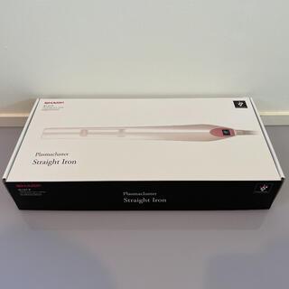 シャープ(SHARP)の新品 プラズマクラスター ストレートアイロン SHARP IB-LS7-P(ヘアアイロン)