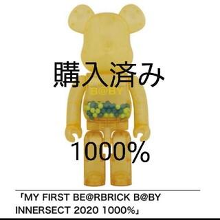 メディコムトイ(MEDICOM TOY)のMY FIRST BE@RBRICK INNERSECT 2020 1000%(その他)
