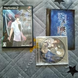 PS2ソフト 蒼黒の楔 緋色の欠片3(家庭用ゲームソフト)
