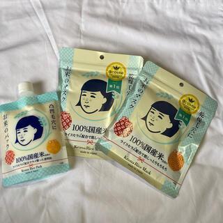 イシザワケンキュウジョ(石澤研究所)のお米のマスク・パック(パック/フェイスマスク)
