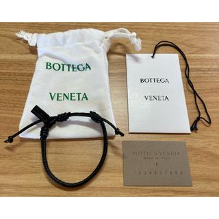 ボッテガヴェネタ(Bottega Veneta)の【新品未使用】Bottega Veneta ボッテガ ブレスレット 財布 (ブレスレット/バングル)