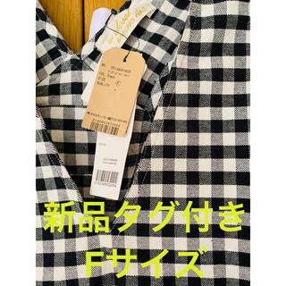 ダブルクローゼット(w closet)の新品タグ付き✰︎wcloset▸︎▹︎ギンガムジャンパースカート (ひざ丈ワンピース)