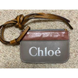 クロエ(Chloe)のお値引しました! Chloe コインパスケース(コインケース)