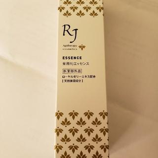 ヤマダヨウホウジョウ(山田養蜂場)の山田養蜂場 薬用 RJエッセンス(美容液)