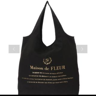 メゾンドフルール(Maison de FLEUR)の新品 メゾンドフルール  ブランドロゴ エコバッグ(トートバッグ)