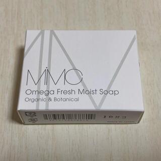 エムアイエムシー(MiMC)のMiMC オメガフレッシュモイストソープミニサイズ 9g(洗顔料)