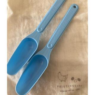 ワコウドウ(和光堂)の粉ミルク ぐんぐん 計量スプーン2本セット(スプーン/フォーク)