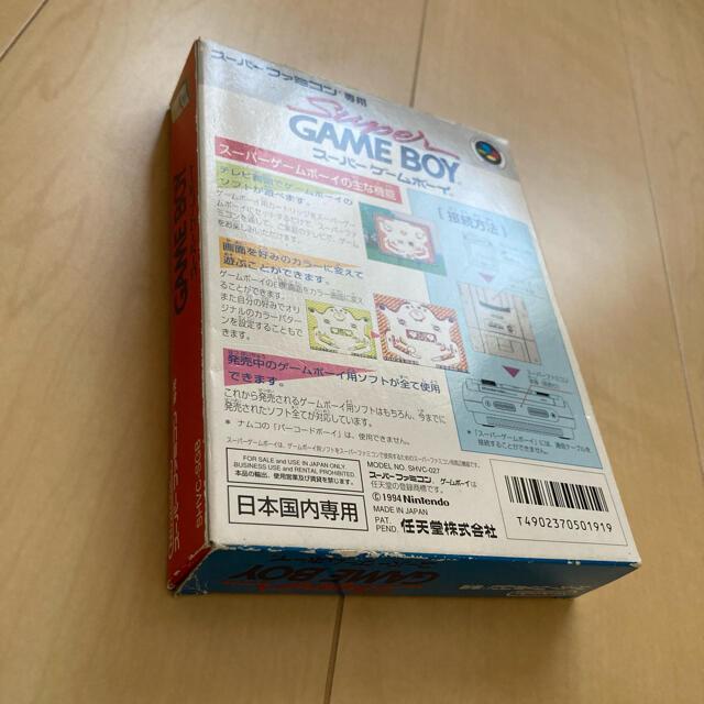 スーパーファミコン(スーパーファミコン)のスーファミ スーパーゲームボーイ エンタメ/ホビーのゲームソフト/ゲーム機本体(その他)の商品写真