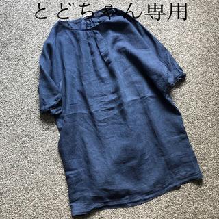 フォグリネンワーク(fog linen work)のfoglinenwork リネンワンピース (ひざ丈ワンピース)