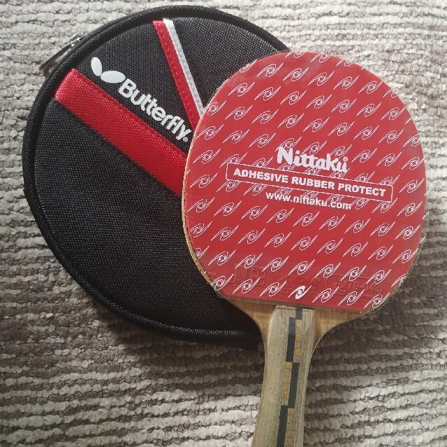 Yasaka(ヤサカ)のYasaka EAGLE 卓球ラケットセット スポーツ/アウトドアのスポーツ/アウトドア その他(卓球)の商品写真