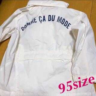 コムサデモード(COMME CA DU MODE)のコムサデモード ♡ ウィンドブレーカー ジャンパー 春アウター 小雨の日も(ジャケット/上着)
