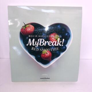 グリフィン(GRIFFIN)のMy Break! RED SMOOTHIE 30包(ダイエット食品)