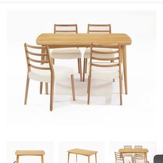 オオツカカグ(大塚家具)の【みみみみみ様専用】大塚家具 シネマ ダイニングテーブル(ダイニングテーブル)