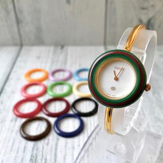 グッチ(Gucci)の【美品】GUCCI グッチ 腕時計 チェンジベゼル 11/12 12色完備(腕時計)