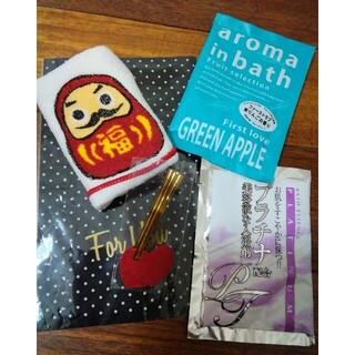 アフタヌーンティ癒やしセット 赤ハートの栞、青りんご入浴剤、だるまタオル