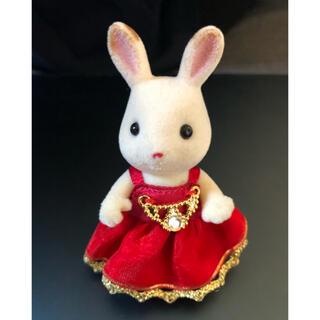 エポック(EPOCH)のシルバニアファミリーのうさぎ人形(ぬいぐるみ/人形)