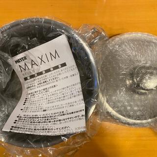 マイヤー(MEYER)の現行品 MEYER マイヤー 8クック マルチポット16cm MXS-PT16 (鍋/フライパン)
