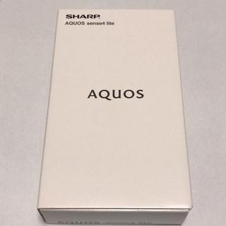 アクオス(AQUOS)の[☆匿名可]新品未使用 AQUOS sense4 lite シルバー(スマートフォン本体)