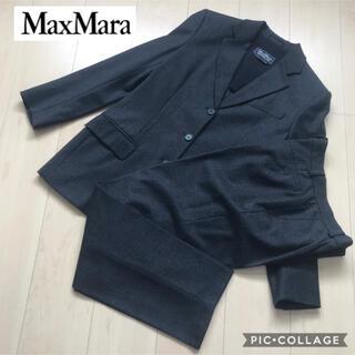マックスマーラ(Max Mara)のweekend MAXMARA☆グレー ウール地 パンツスーツ(スーツ)