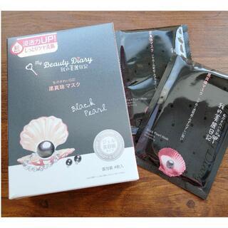 ワタシノキレイニッキ(我的美麗日記([私のきれい日記))の我的美麗日記 黒真珠マスク(4枚) +おまけ2枚(パック/フェイスマスク)