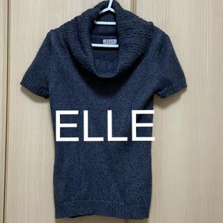 エル(ELLE)のELLE Paris  ニット半袖(ニット/セーター)