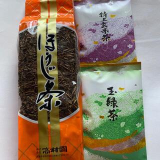 お茶セット ㈱高村園(茶)